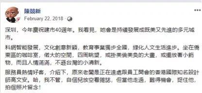 """「中国黑彩票平台」5岁女孩被""""兵马俑""""砸中,腿骨完全断裂!"""