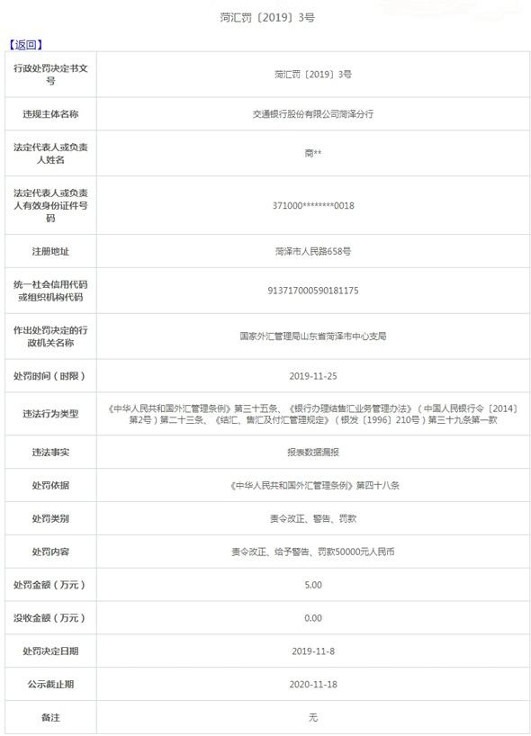 名爵网站开户-北京银保监局出台小微企业续贷专项支持政策