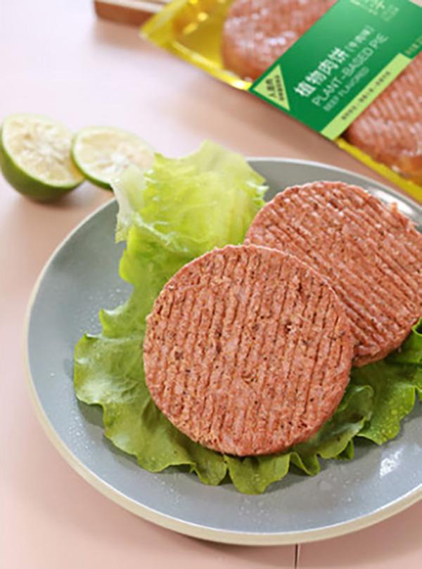 人造肉植物肉饼