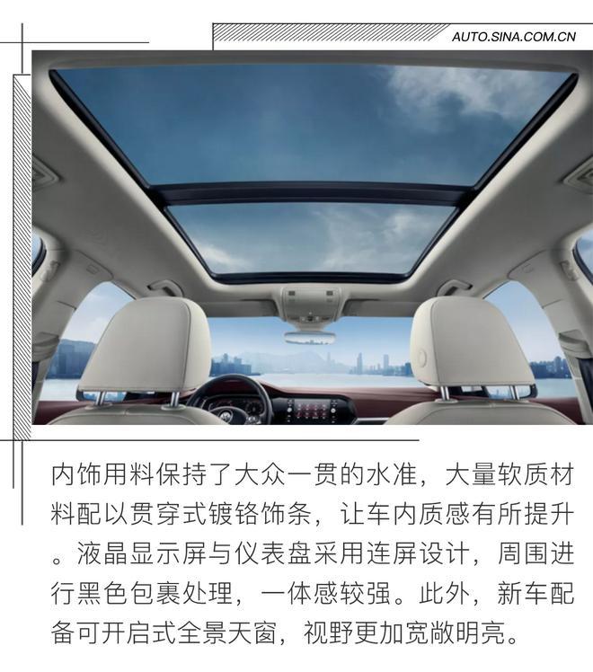 全新一代速腾将于3月18日上市 全新家族式设计