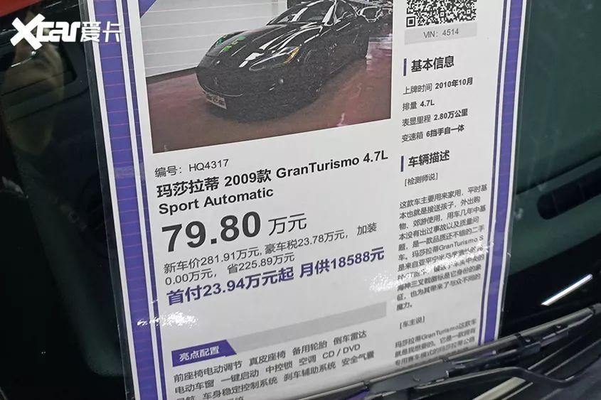 7万元,选铃木雨燕还是二手大众甲壳虫?如何才能买辆靠谱二手车