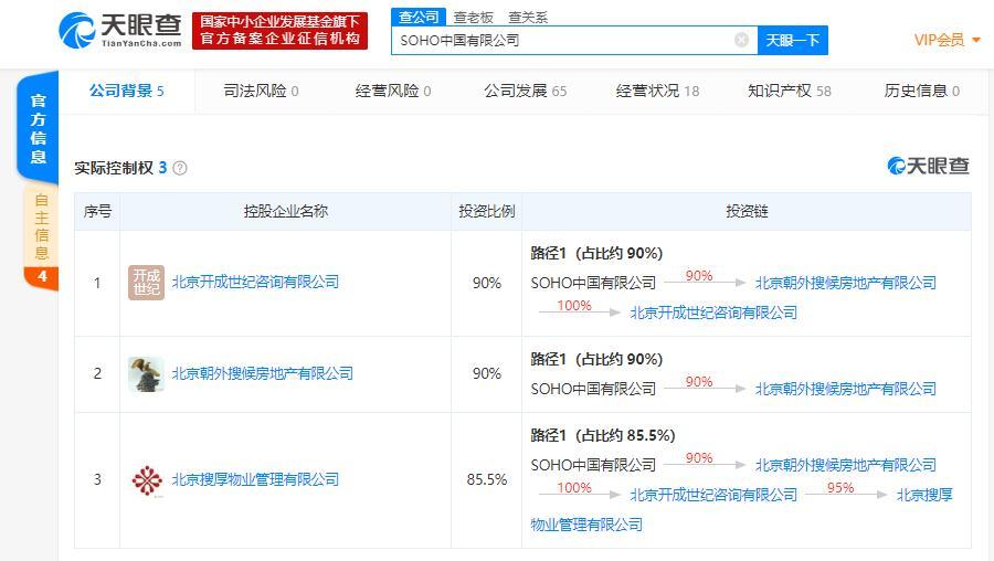 百胜娱乐总汇注册网址,午评:港股恒指涨1.11% 利好兑现金山软件跌6.12%