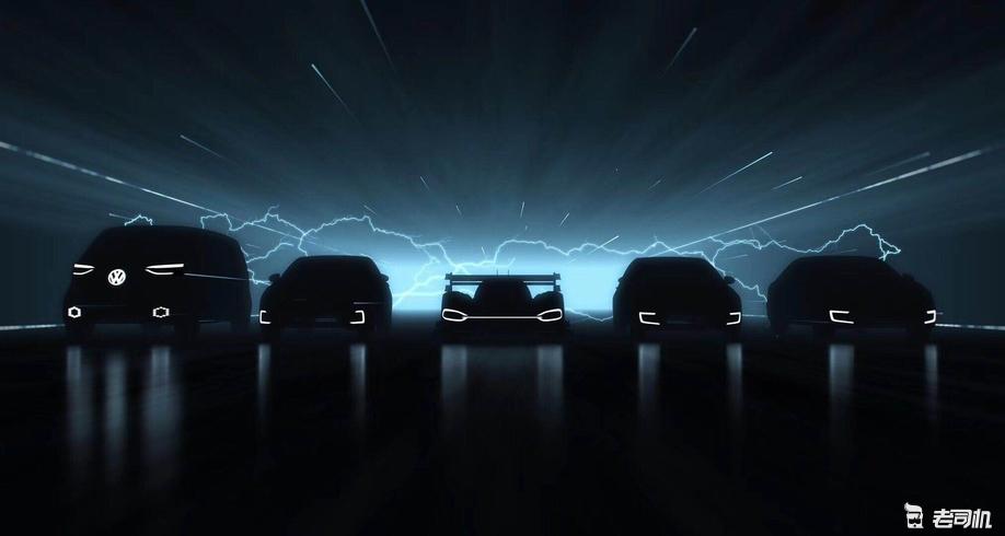 大众一口气发布了5款电动车 想跟中国品牌抢饭碗?
