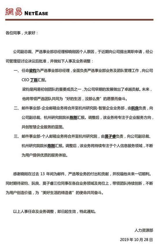永利娱乐场赢钱退不出 - 中国海外有一太空基地,旁边出现大批美军,或部署雷达全天候监控
