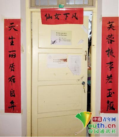 学生寝室外粘贴的创意对联。本文图片 湖南第一师范学院新媒体中心供图