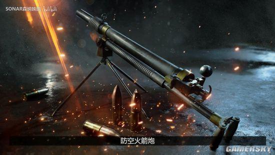 """《战地1》""""天启""""DLC武器载具真实背景 残酷的武器试验场"""