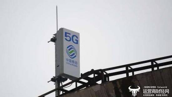 2020中国5G基站覆盖全部地级市 专家:美至少落后2年