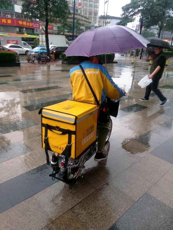 暴雨来袭 苏宁易购广州230家门店提供多项便民服务