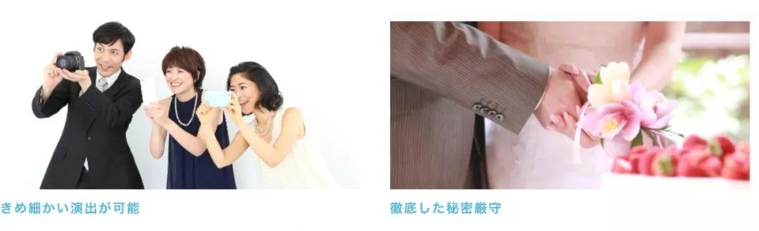 除了日租男女朋友,日本人已经开始租借一切了