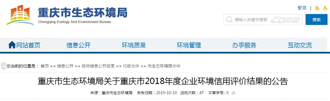 http://www.jienengcc.cn/zhengcefagui/143798.html