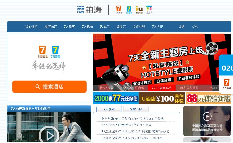 亿皇平台_DOTA2:全方位开挂排行榜 国服很干净 中国刀客捍卫西恩刀塔荣誉