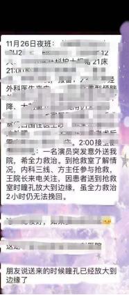 """威廉希尔网页登录 - 仁东控股荣膺""""2019卓越竞争力新金融社会责任金融机构"""""""