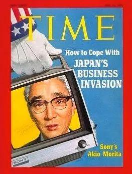 """▲资料图片:1971年5月10日的《时代》周刊以""""如何应对日本的商业入侵""""为题。封面人物为索尼公司创始人之一盛田昭夫。(美国《时代》)"""