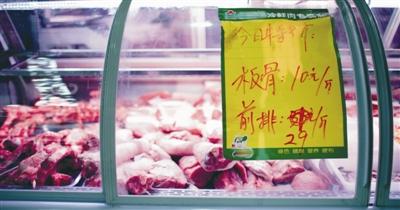 同乐8娱乐乐城|国泰国证食品饮料行业指数分级B净值上涨2.34% 请保持关注