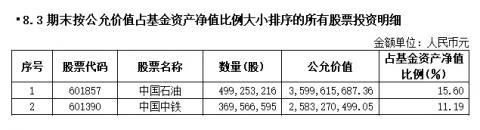 """「圆梦娱乐场最新线路」日本海狮叼笔书写汉字""""令和"""",迎接日本刚刚公布的新年号"""