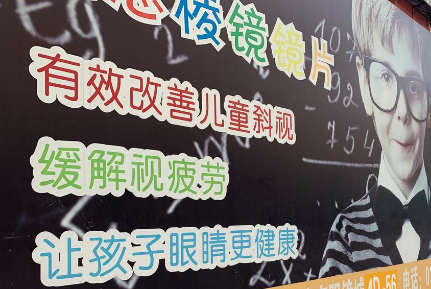 """王思聪旗下娱乐平台_实行""""一行一店""""模式 民营银行靠什么吸储?"""