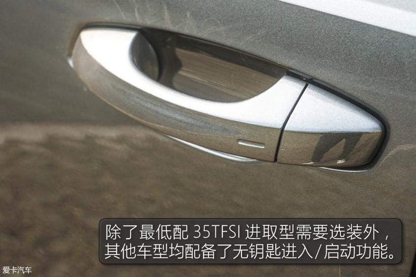 更实用!更时尚!试驾全新一代奥迪Q3