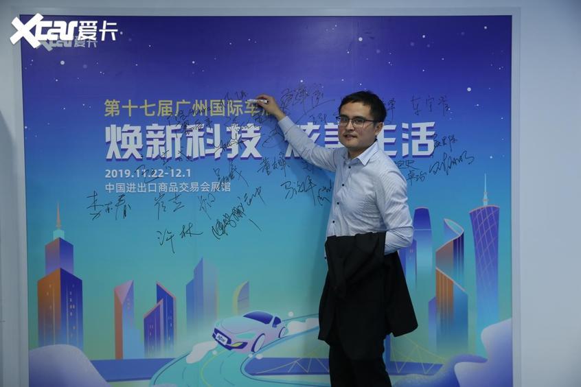 小鹏汽车何涛:续航与智能兼具的小鹏P7