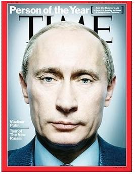 普京被《时代》杂志评为2007年年度风云人物。
