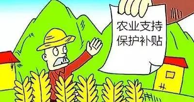 辽宁下达耕地地力保护补贴资金41.5亿元