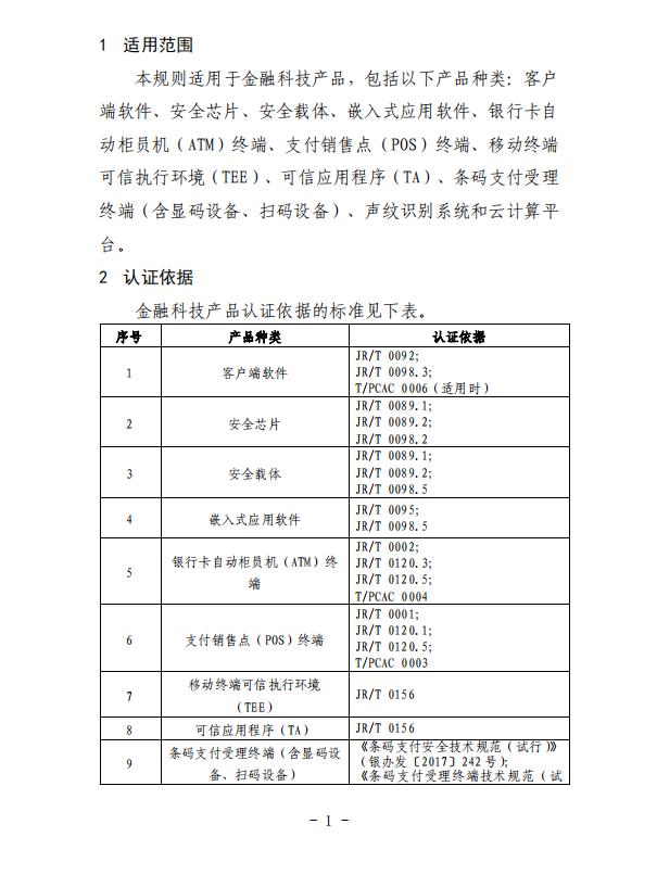 「台湾妹电游注册即送21」武汉市启动重污染天气黄色预警