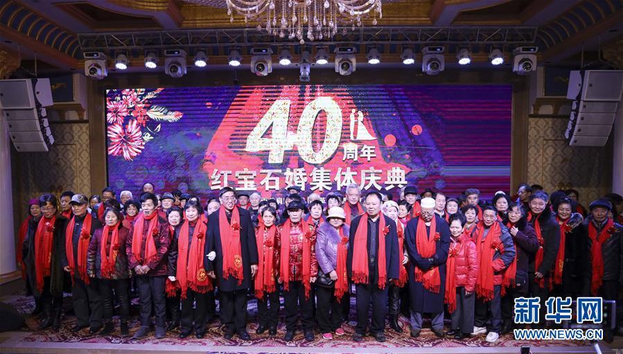 北京:在京境外人员违反中国法律和规定依法处理 没有例外