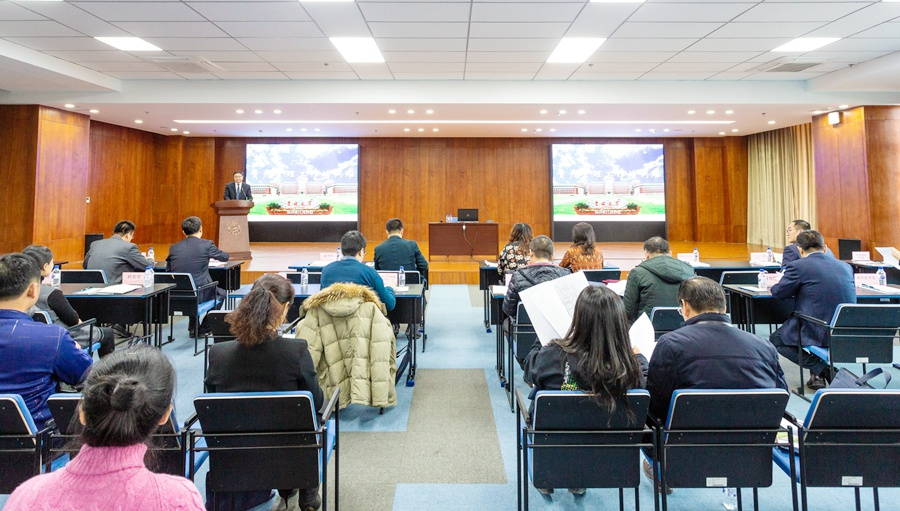 吉林大学举办2019年资产管理工作培训班