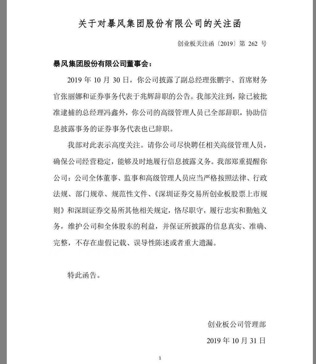 西甲排名manbetx1.0·持续推进党的建设新的伟大工程,助力中华民族伟大复兴
