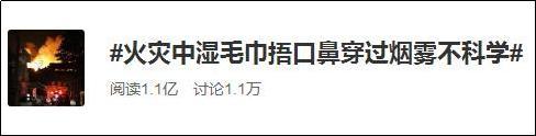 宝博游戏官网安卓 - 日男乒主力水谷隼被曝婚内出轨 将19岁陪酒女带回酒店