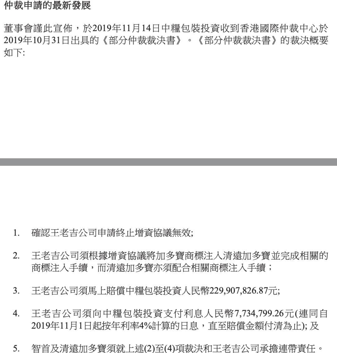 「28娱乐手机平台软件」12月最旺事业运势的六大生肖,升职加薪、年终奖多多
