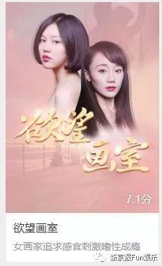 爱奇艺情色综合_搜狐和爱奇艺,别用色情暴力吸睛了