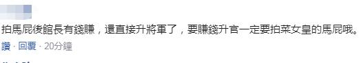 新万博取现方式,中国最励志退休老太太:55岁创业,靠红牛建立年入70亿易拉罐帝国