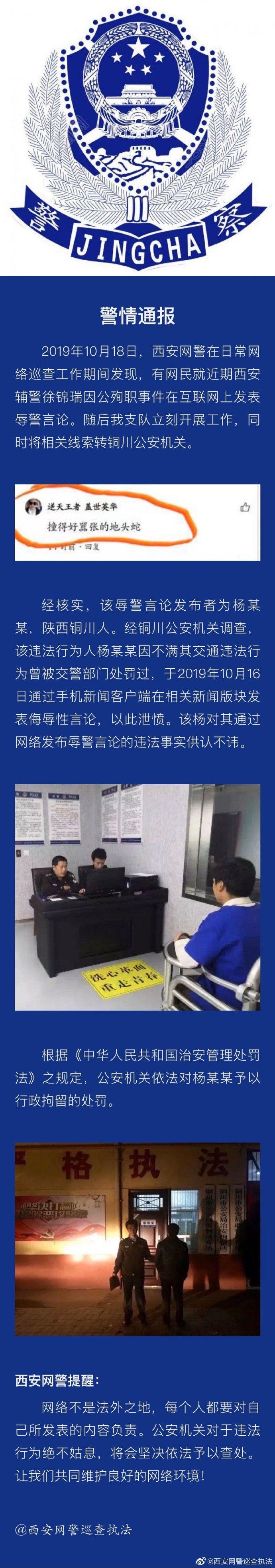 「大丰收备用网站」12月3日在南京拼车可以打1折?