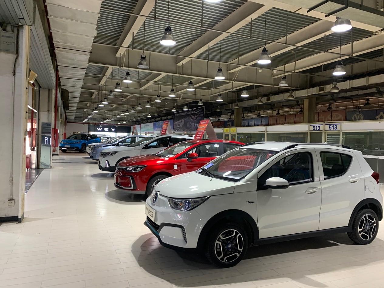 北京新能源汽车促销节探访,最高