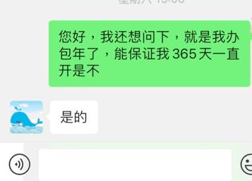 「澳门盘皇冠」前尼尔森副总裁洪锴:麦德龙在中国的成败得失 联商网