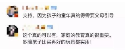 「u彩娱乐平台总代理」亚马逊平台做无货源店群,如何让自己的产品更有竞争力?