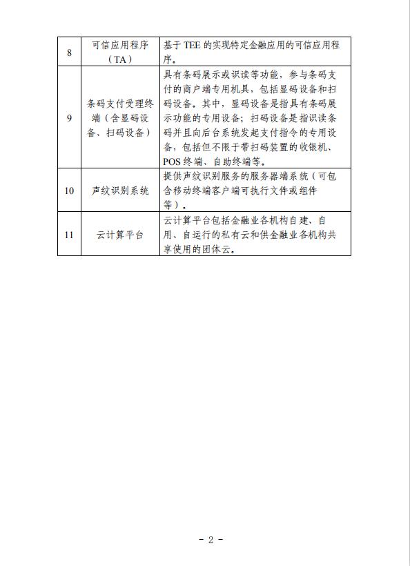 「彩坛至尊免费大全2018年」雀巢出售哈根达斯等美国冰淇淋业务 作价40亿美元