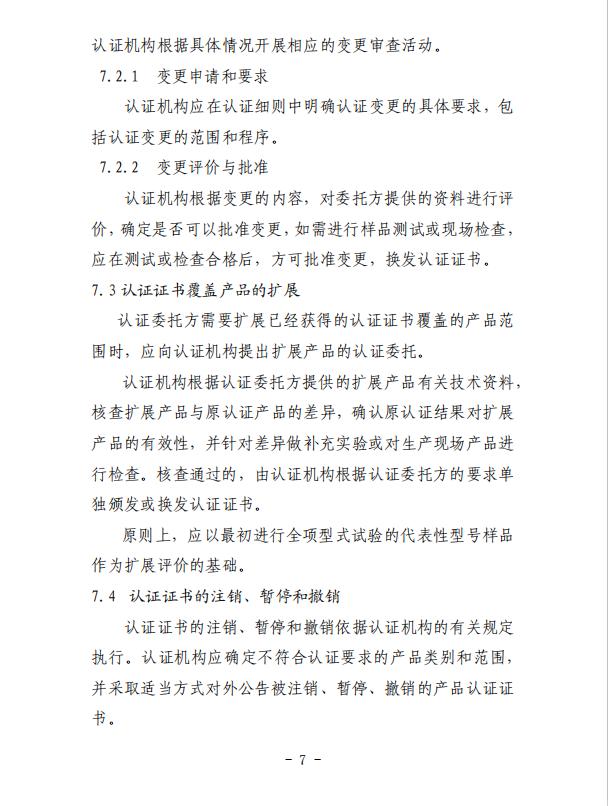 "bbin娱乐_红网:给67岁产妇在超生罚款面前""开个绿灯"""
