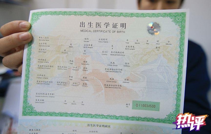 足球推介网 中国女排一战就有三大收获,这样的队伍谁能战胜,太像中国陆军了