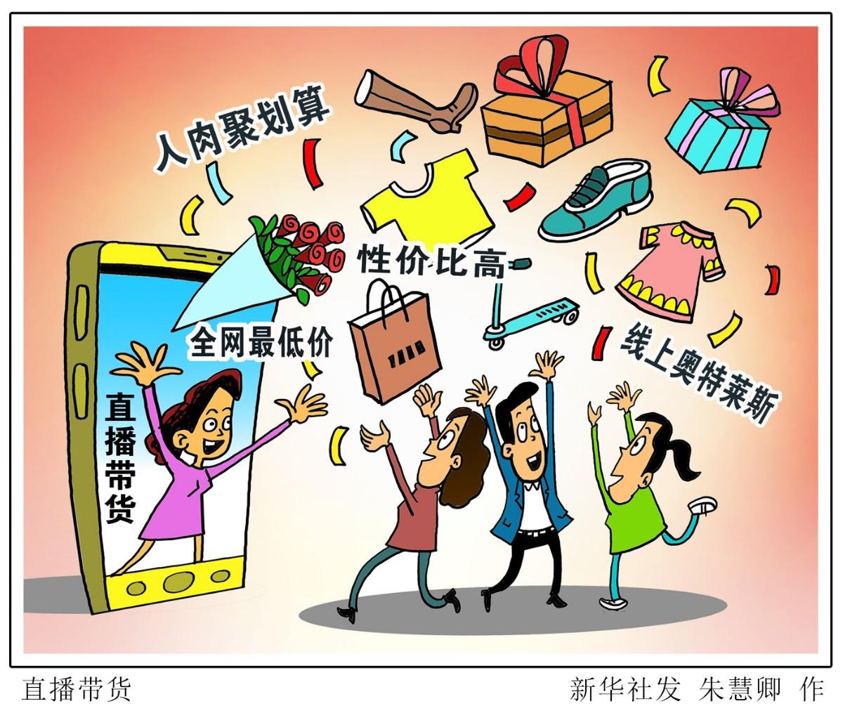 辉煌娱乐场乐官方网_中国女排联赛开幕直播预告,朱婷回归外援创纪录,6队激烈争四强