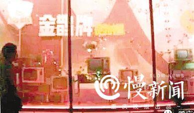 中国首台黑白电视问世60周年如今藏品最高卖千元