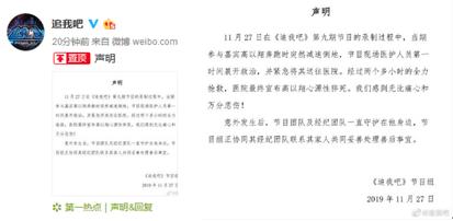 """彩票123投注法 华北玉米价格为何突然""""变脸""""?"""
