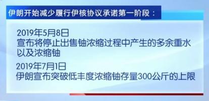 pc外围群如何拉人-韩国军方不用纠结了 日本海自:不邀请韩国参加阅舰式