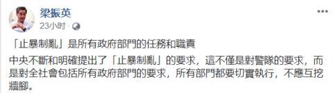 """新博娱乐赌场官网·静安惊现美丽""""彩虹""""!一波美图袭来"""