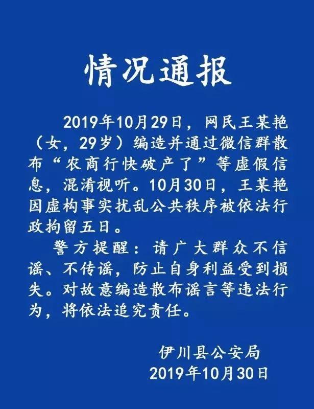 "manbet手机链接|""就因为你是中国人""(跨越太平洋的记忆(17))"
