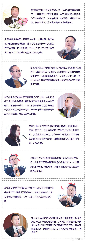 """鹿鼎娱乐网,罗平:""""1+3""""模式破解三省区毗邻群众学技难题"""
