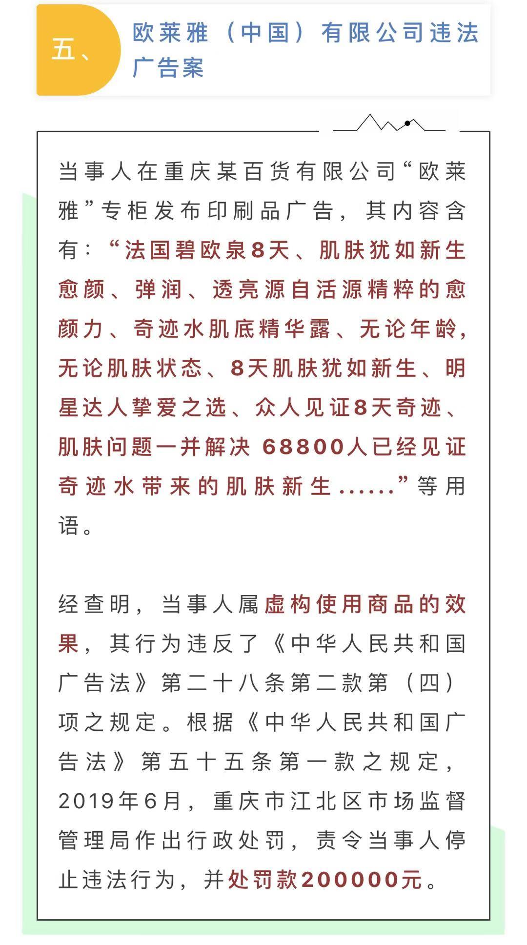 www.127788.net·中国房企销售额大比拼,这家房企成黑马,年内股价暴涨140%