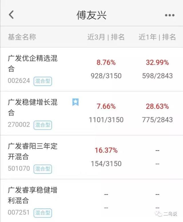 """天上娱乐场菠菜的玩法,大陆官媒:用零邦交把""""台湾独立""""搞成国际笑柄"""