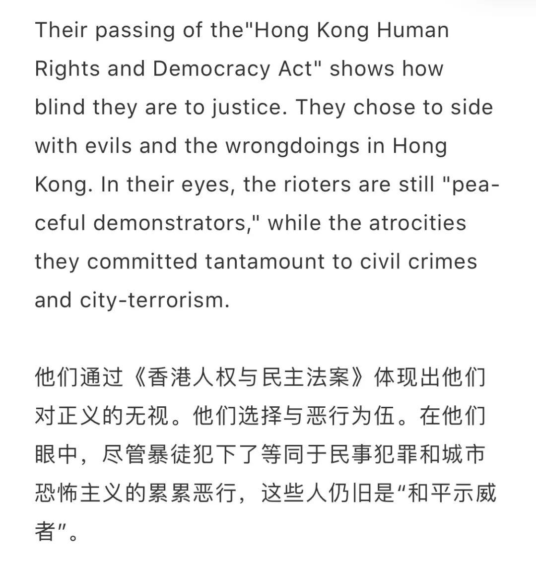 """为什么我在万博充值没到账_外交部:支持基里巴斯与台""""断交""""同中国复交"""