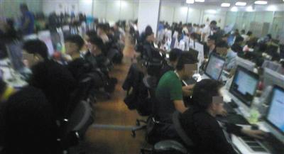 朋友叫去菲律宾打工网络博彩能赚钱吗?